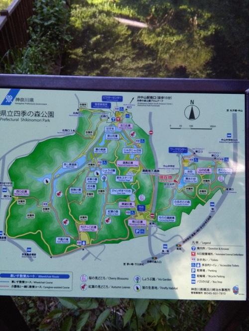 四季の森公園案内図