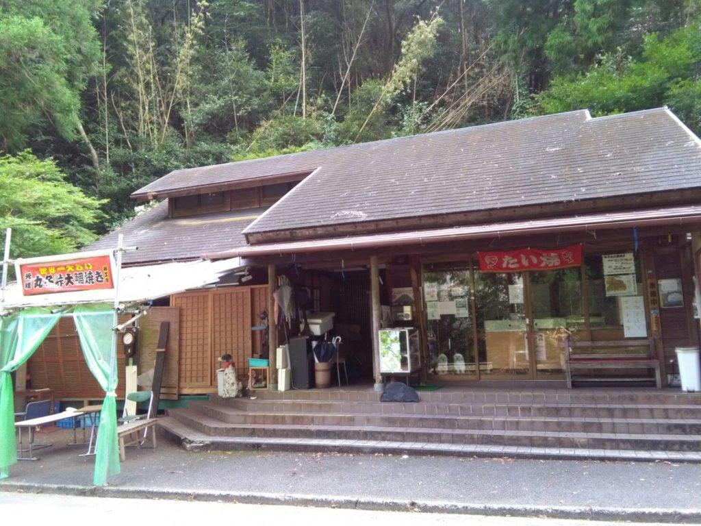 丸子峠の大鯛焼き
