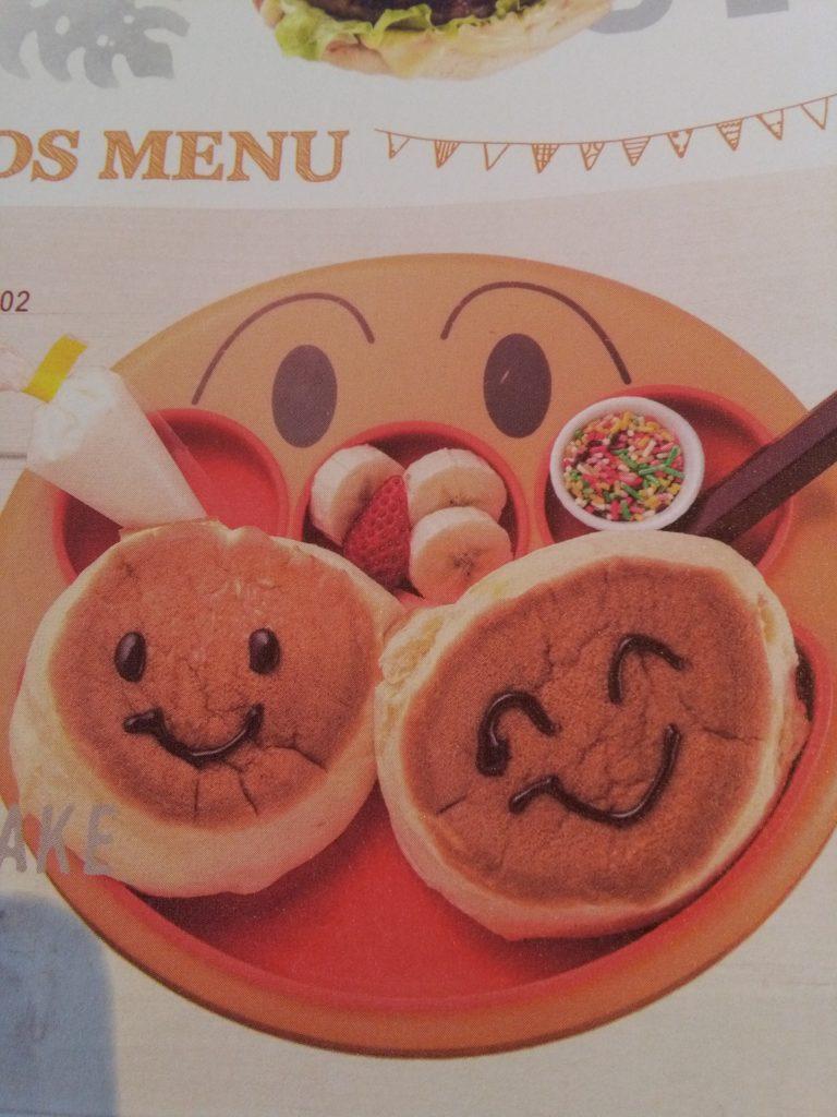 キッズパンケーキのメニュー写真