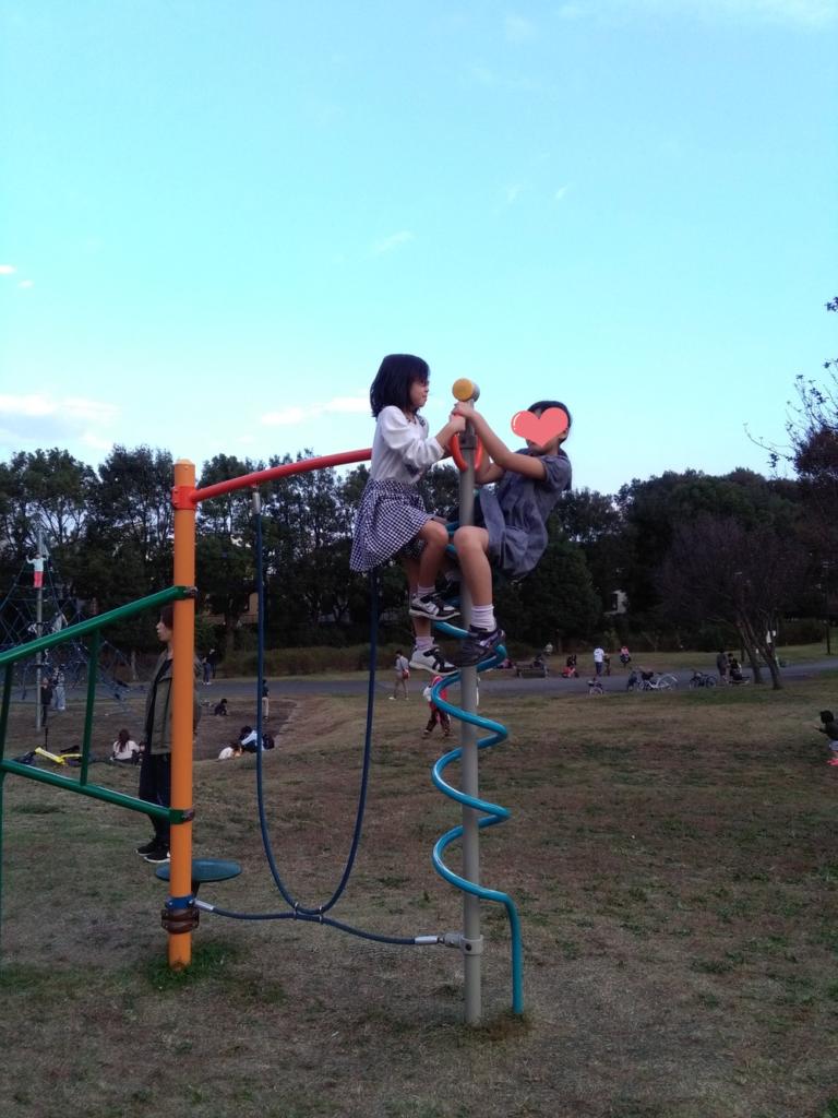 登って遊ぶ遊具
