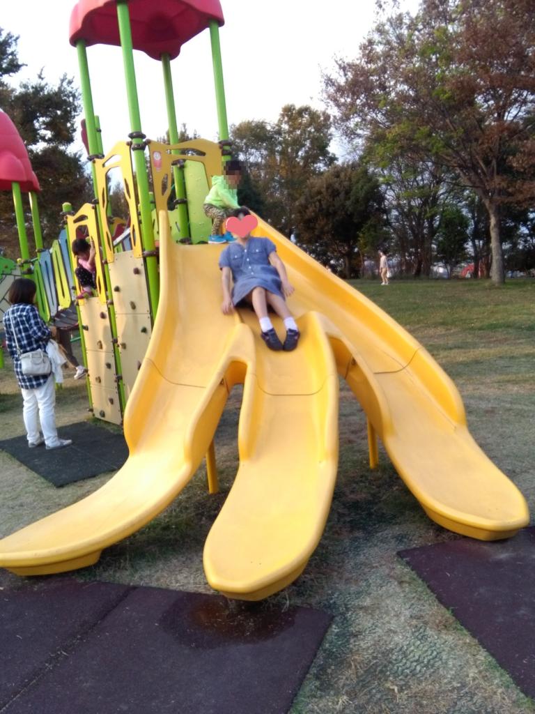 バナナスライダー