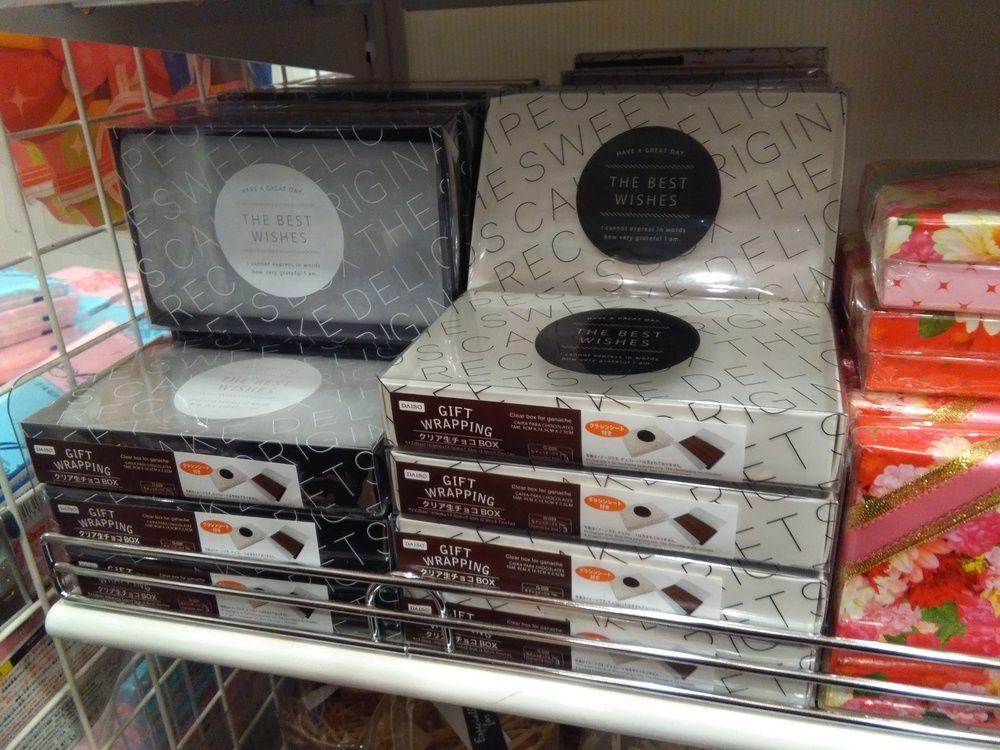 生チョコ用の箱