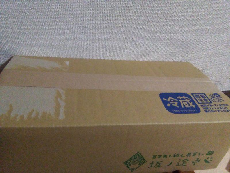 坂ノ途中の箱
