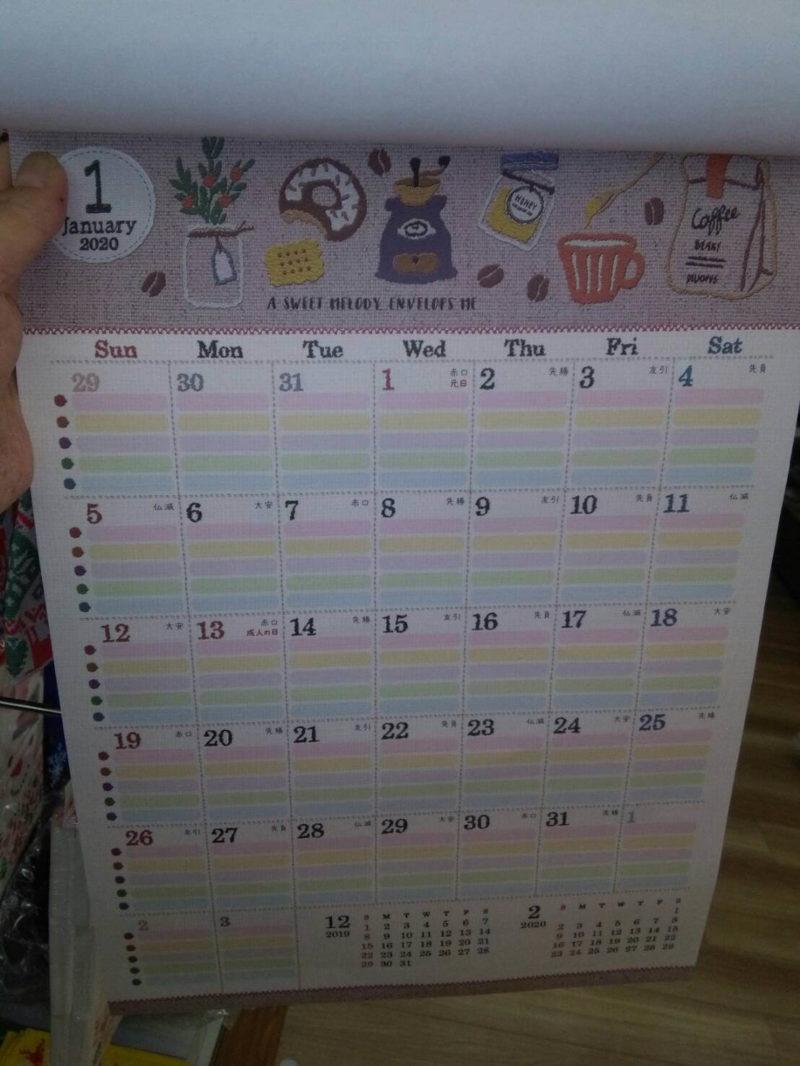 セリア家族カレンダーB4その2中